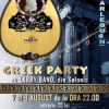 LIVE GREEK PARTY la Harlequin Mamaia