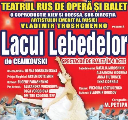 Teatrul rus de operă și balet aduce LACUL LEBEDELOR în Constanța