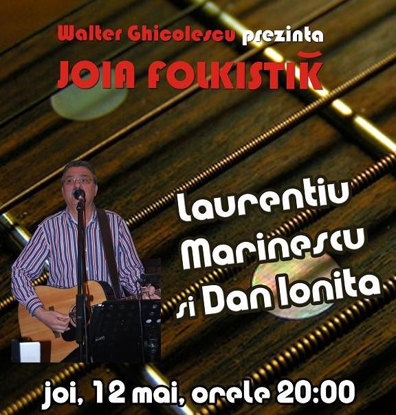 Joia Folkistik: Laurentiu Marinescu si Dan Ionita