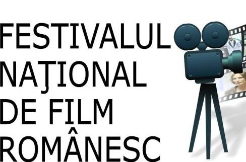 Festivalul National de Film Romanesc editia 2011
