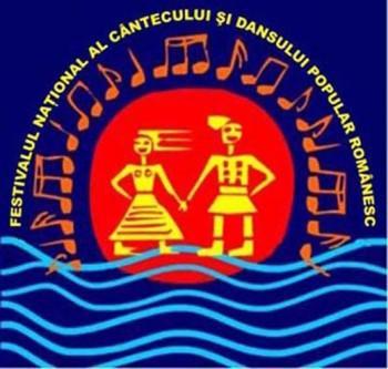 Festivalul Naţional al Cântecului şi Dansului Popular Românesc 2011