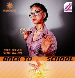 Back to School @Kudos Beach