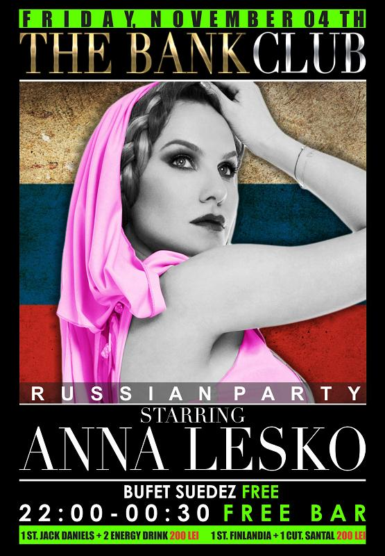 Anna Lesko, concert in The Bank