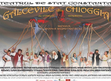 GALCEVILE DIN CHIOGGIA la Teatrul de Stat