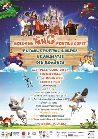 Primul festival de animatie din Romania: Week-end KINO+ pentru copii