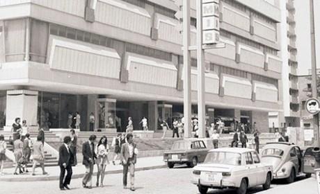 E acolo de mai mult timp decat credeai. Cum arata TOMIS MALL in anii 70!