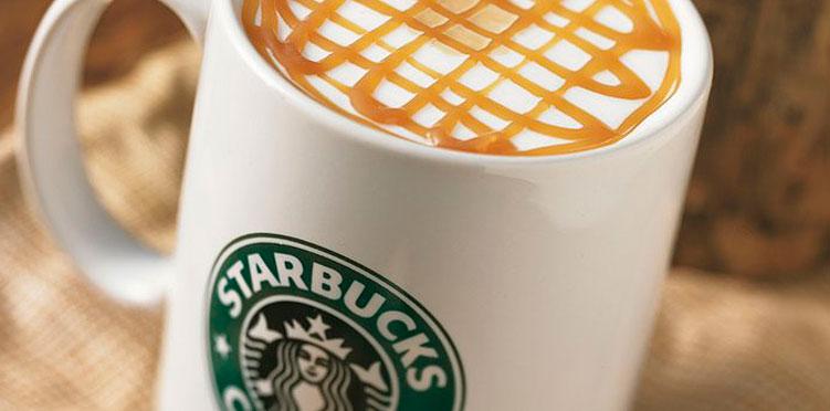 CARAMEL MACCHIATO, ca la Starbucks, dar facut la tine acasa!