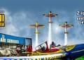 AEROMANIA la Aeroportul Tuzla! Acrobatii cu avioane, masini de epoca si concerte