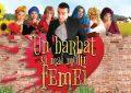 De DRAGOBETE: Comedia romantică